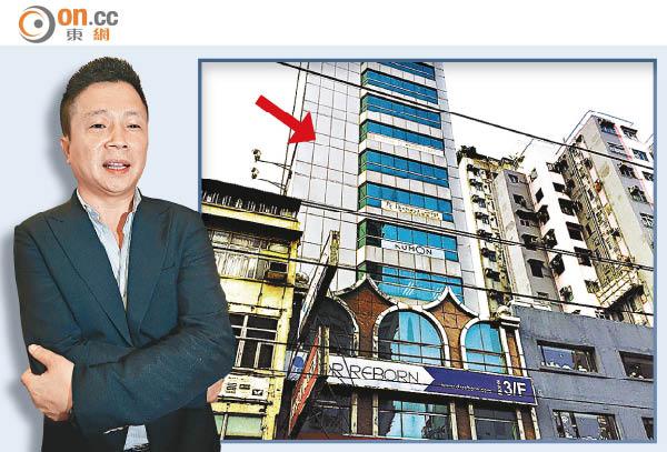 投资者林子峰购入的元朗豪景商业大厦(箭嘴示)成交价低叫价逾两成.图片